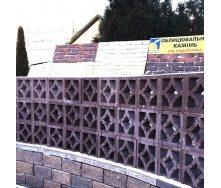 Блок декоративный Золотой Мандарин Гармония 300х90х300 мм коричневый