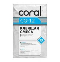 Клеящая смесь Coral CG-12 25 кг