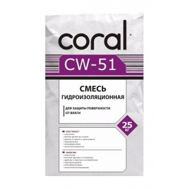 Гідроізоляційна суміш Coral CW-51 25 кг
