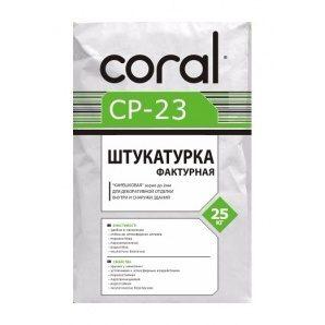 Штукатурка Coral СР-23 баранець 25 кг білий
