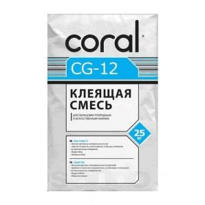 Клеюча суміш Coral CG-12 25 кг