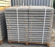 Плитка тротуарна залізобетонна (армована) 50х50х0,4