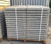 Плитка тротуарная железобетонная (армированная) 50х50х0,4