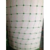 Сітка пластикова садова 30x35 мм 1,5х100 м