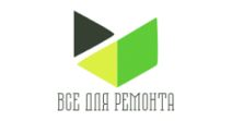 """База стройматериалов """"ВСЕ ДЛЯ РЕМОНТА"""""""