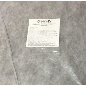 Агроволокно Greentex 50 г/м2 1,6х100 м чорно-біле