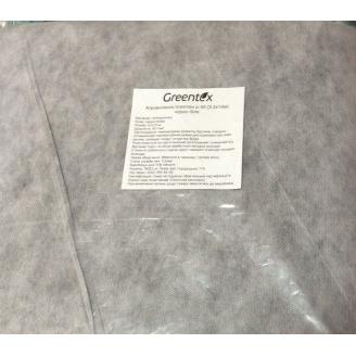 Агроволокно Greentex 50 г/м2 1,05х100 м чорно-біле