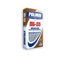 Кладочна суміш для газоблоків Polimin ПБ-55 25 кг