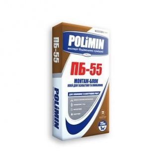 Кладочная смесь для газоблоков Polimin ПБ-55 25 кг