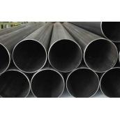 Труба бесшовная сталь 20 133x20 мм
