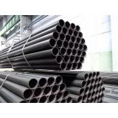 Труба стальная 44х9 мм