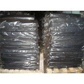 Бітум М5 90/10 нефтянной 25 кг