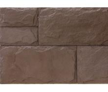 Облицовочная плитка Золотой Мандарин Сланец 210x60 мм арабика