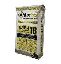 Клей эластичный жаростойкий ArtEco 18 20 кг серый