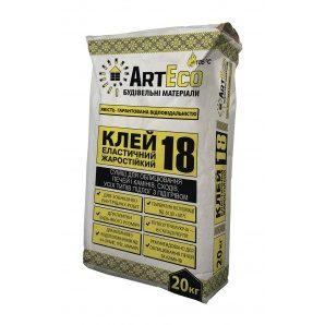 Клей еластичний жаростійкий ArtEco 18 20 кг сірий