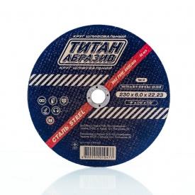 Круг отрез для метала ТИТАН 180x1,6x22,23 мм
