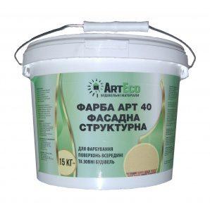 Фарба фасадна ArtEco Art-40 15 кг білий