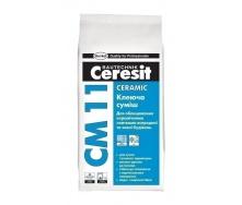 Клеящая смесь Ceresit СМ 11 5 кг (947418)