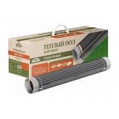 Нагрівальна плівка Теплолюкс Slim Heat ПНК 1100-5,0 інфрачервона