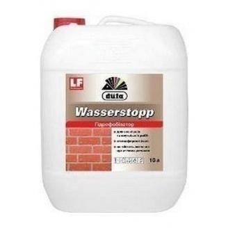 Гидрофобизатор Dufa Wasserstop D615 10 л прозрачный