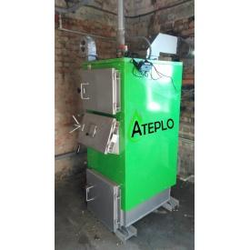 Котел твердопаливний ATEPLO Lux-1 25 кВт