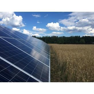 Солнечная батарея KDM Grade A KD-P260-60 260 Вт поликристалическая 1640x992x35 мм