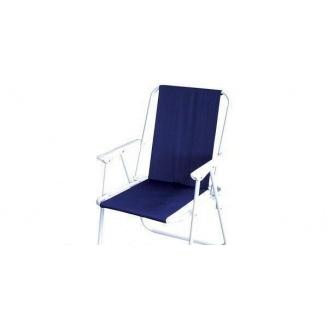 Стул раскладной для отдыха синий