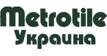 МЕТРОТАЙЛ-УКРАИНА