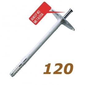 Дюбель для минваты с металлическим гвоздём 120 50 шт