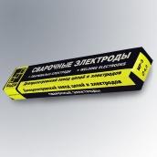 Електроди зварювальні БАДМ ДБСК - 55 Ф3.0