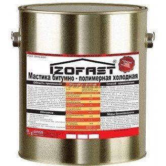 Мастика битумная Izofast БіЕМ 10 кг