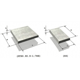 Плита тротуарная К-6 500х500х70 мм