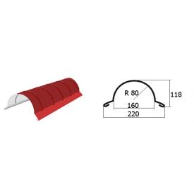 Покрівельний коник напівкруглий 80х220х118 мм