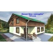 Проект канадского дома из СИП-панелей Дом с мансардой 143 м2