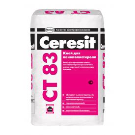 Клеевая смесь Ceresit СТ 83 pro для приклейки плит из пенопласта, пенополистирола 27 кг