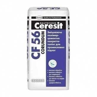 Укрепляющее полимерцементное покрытие-топинг Ceresit CF 56 Corundum 25 кг светло-серый
