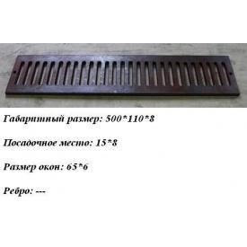 Чавунні колосники 500x110 мм