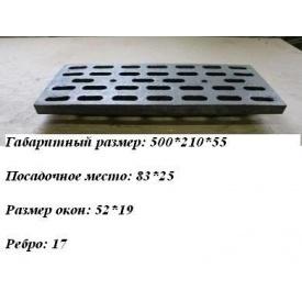 Чавунний Колосник 500x210 мм