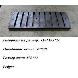 Колосник для котлов и печей чугунный 510x195 мм
