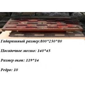 Колосник 800x250 мм