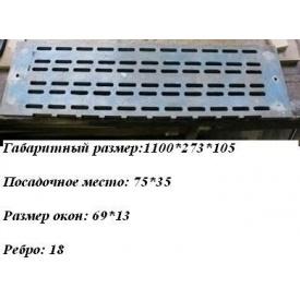 Чугунный колосник 1100x273 мм