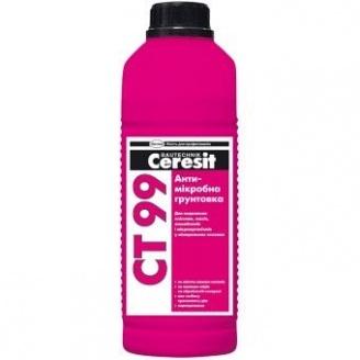 Грунтовка Ceresit СТ 99 с антимикробной добавкой 1 л