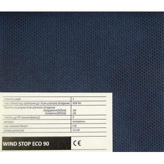 Супердиффузионная мембрана FAKRO WIND STOP EKO 50х1,5 м