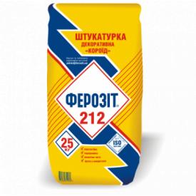 Штукатурка Ферозіт 212 25 кг (4017)