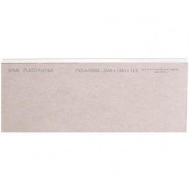 Гіпсокартон PLATO Format KPOS 1200х2600 мм 12,5 мм