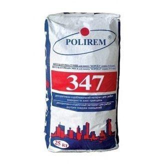 Штукатурка декоративна POLIREM 347 короїд 25 кг білий