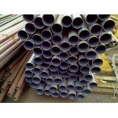 Труба эмалированная 76 мм 6 м