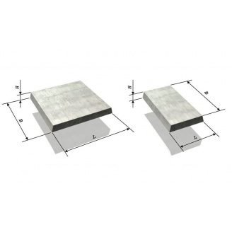 Плита тротуарная железобетонная 7П.7- 0,75х0,75 м