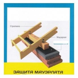 Гідропояс ПВХ мауерлат 0,3x30 м