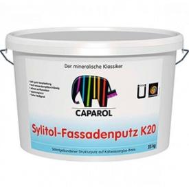 Фасадная силикатная штукатурка Caparol Sylitol Fassadenputz К 20 25 кг